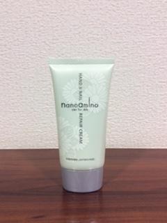 ナノアミノ ハンド&ネイルリペアクリームCF 70g