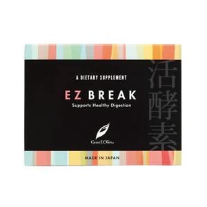 EZ BREAK(イージーブレイク)