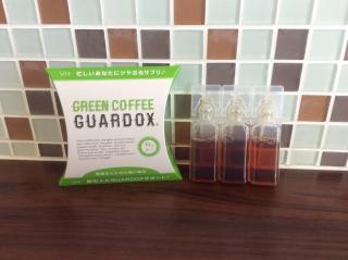 GREEN COFFEE GUARDOX お試し用